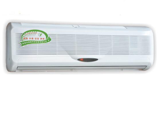 紫外线医用空气消毒机壁挂式(YF/ZX-B80)